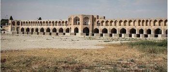 کشاورزی نادرست در حال نابودی کشور عزیزمان ایران است ، بسیاری از مناطق