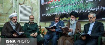 تصاویر) + مجلس ترحیم حجت الاسلام حسینی، استاد اخلاق در خانواده (